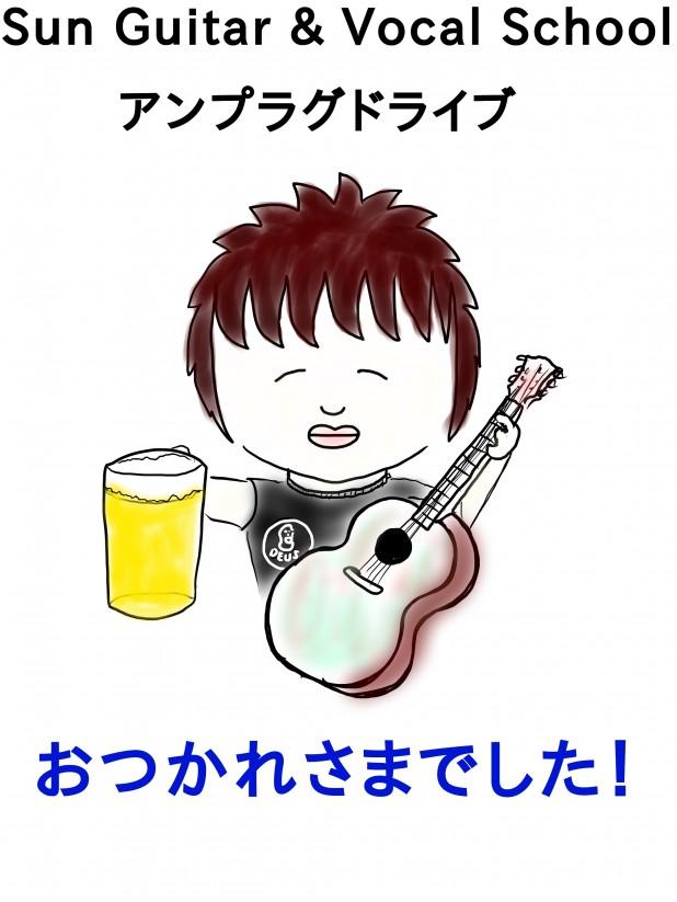 IMG_0419