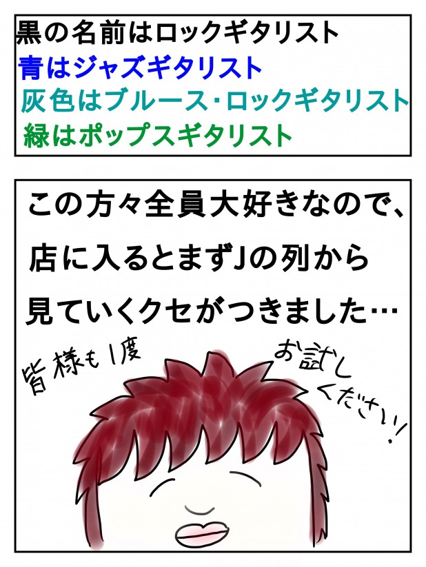 IMG_0560