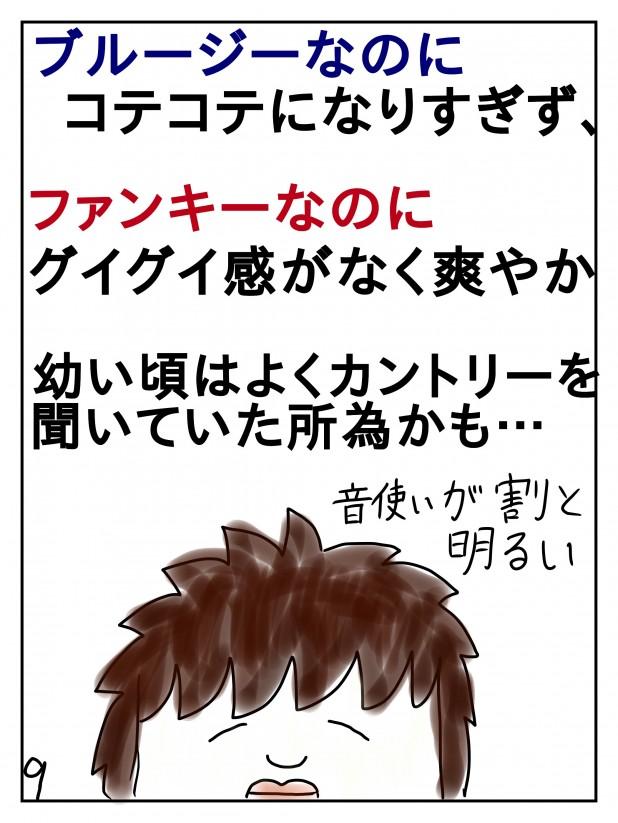 IMG_0368