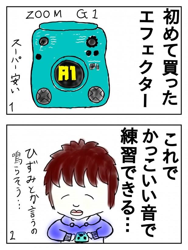 IMG_0379