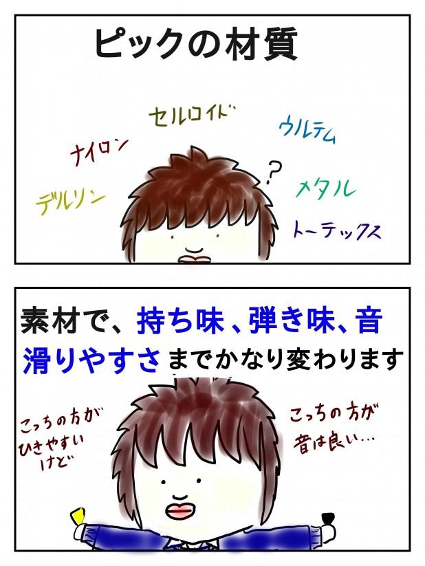IMG_0592